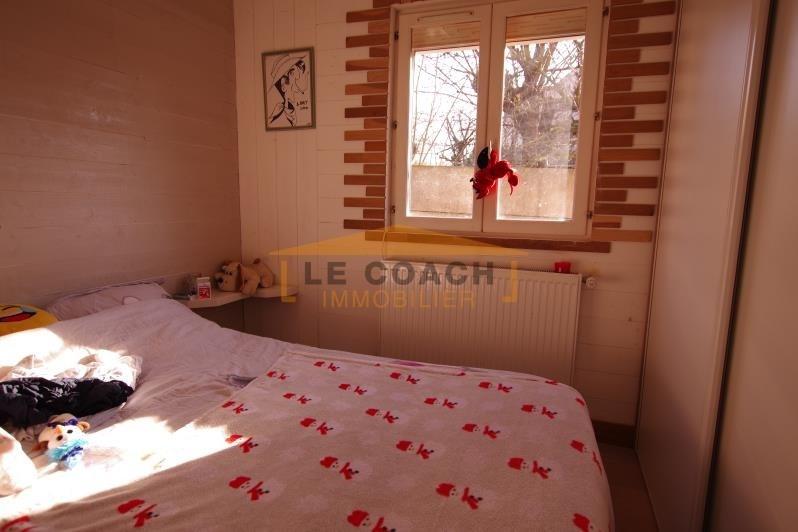 Vente maison / villa Montfermeil 236000€ - Photo 4