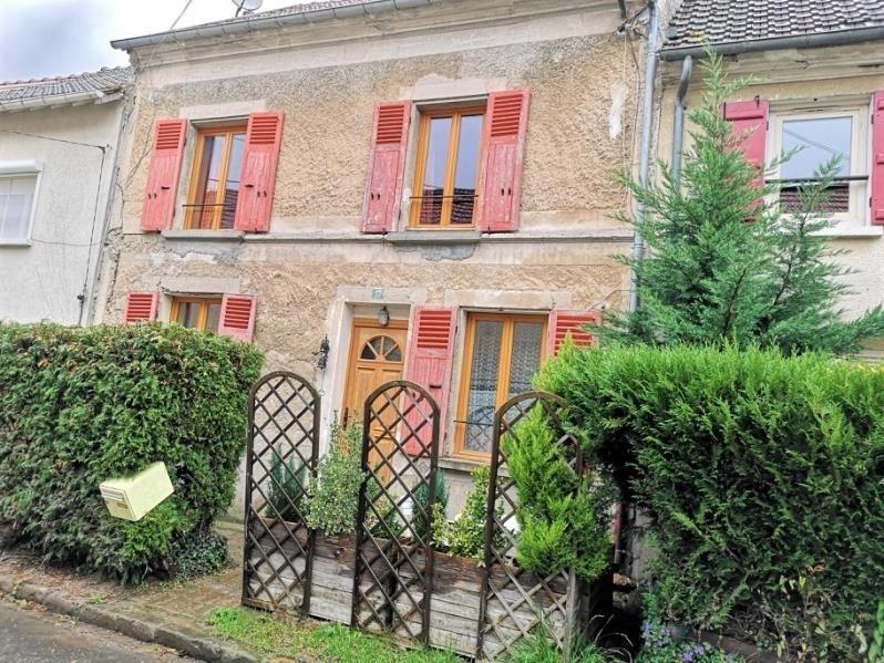 Vente maison / villa La ferte sous jouarre 129500€ - Photo 1