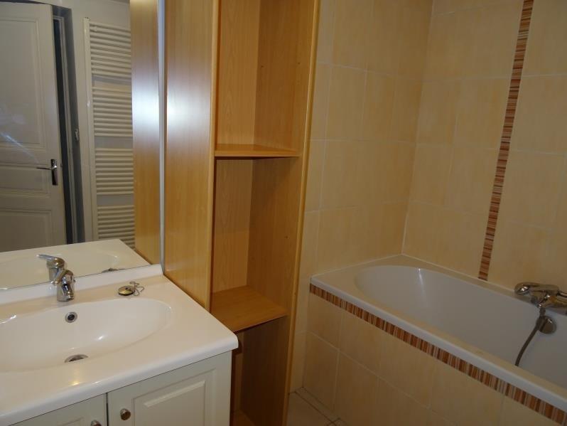 Rental apartment Roanne 590€ CC - Picture 7