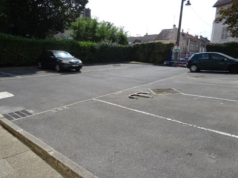 Location appartement Sarcelles 780€ CC - Photo 7