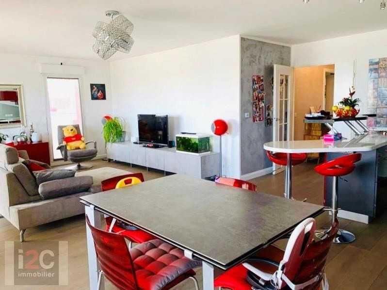 Vente appartement St genis pouilly 445000€ - Photo 2
