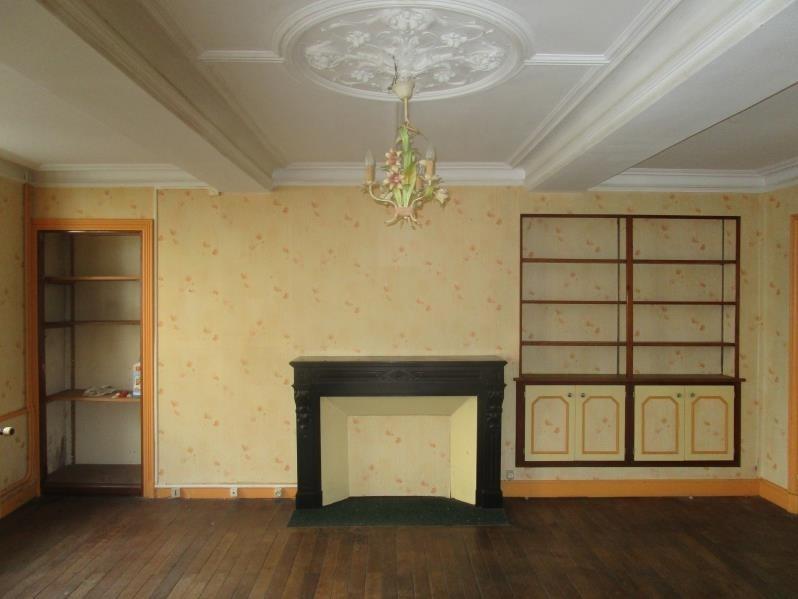 Vente maison / villa St maixent l'ecole 64800€ - Photo 3