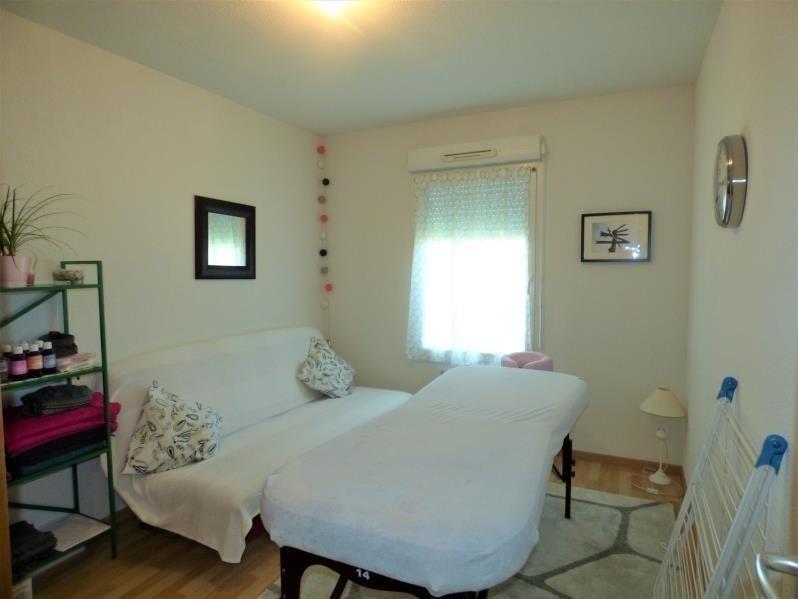 Sale apartment Yzeure 91000€ - Picture 5