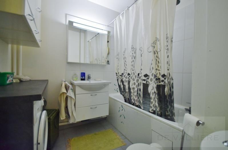 Vente appartement Nanterre 186000€ - Photo 3