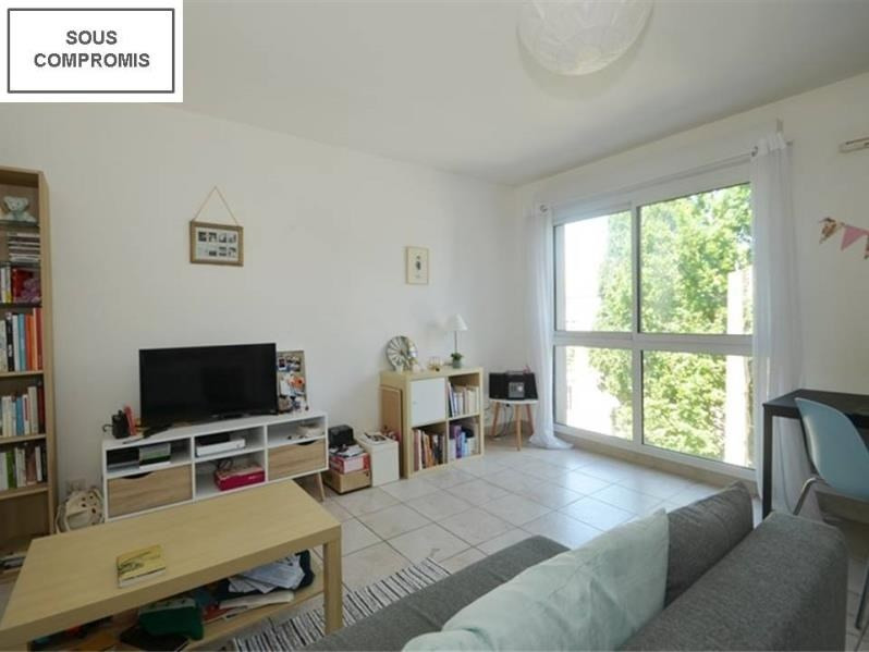 Vente appartement Nantes 129500€ - Photo 1