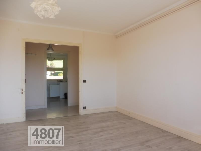 Location appartement Passy 685€ CC - Photo 2