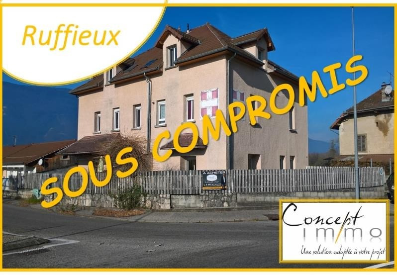 Vente appartement Ruffieux 89 000€ - Photo 1
