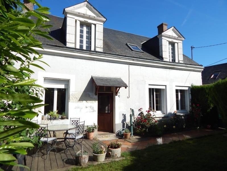 Vente maison / villa Vendôme 153000€ - Photo 1