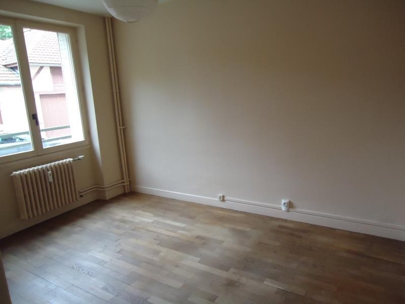 Vente appartement Dijon 66 000€ - Photo 5