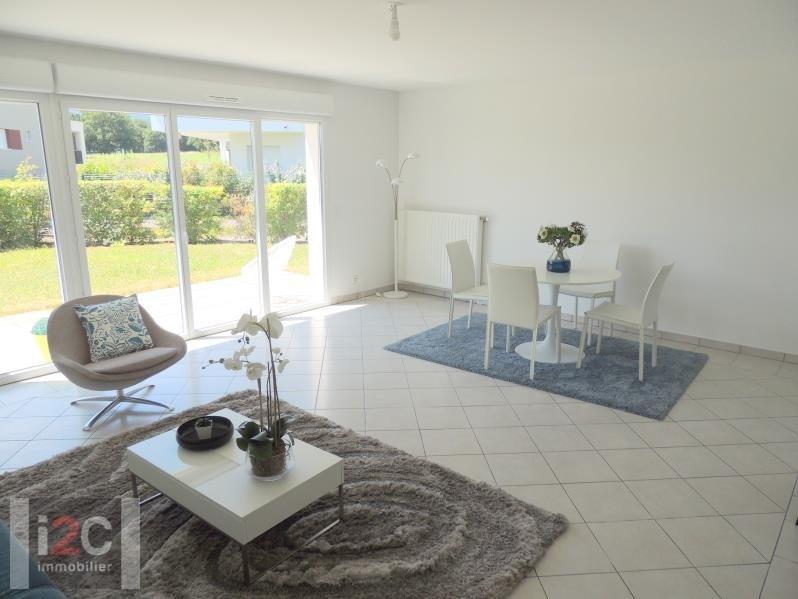 Sale house / villa Prevessin-moens 520000€ - Picture 3