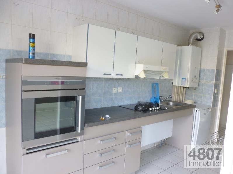 Vente appartement Saint julien en genevois 228500€ - Photo 4