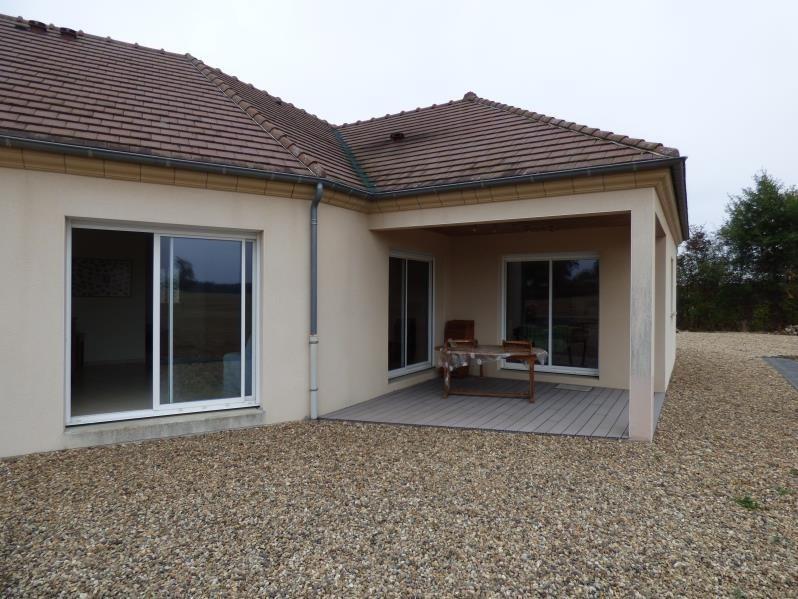 Vendita casa Yzeure 242650€ - Fotografia 6