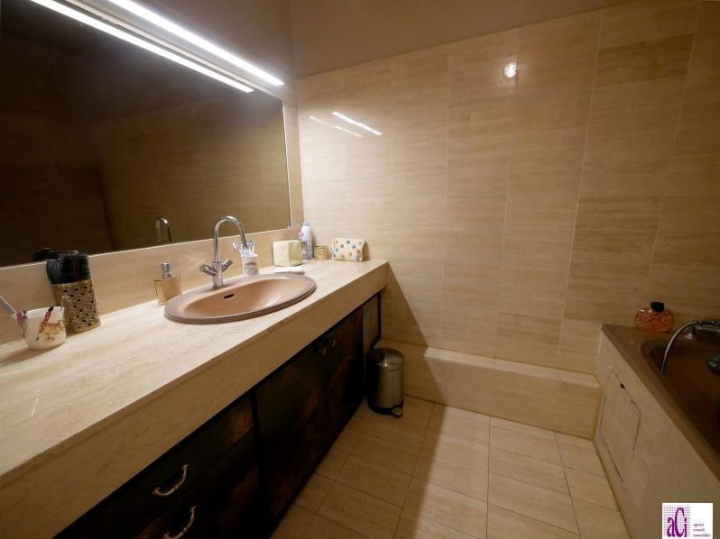 Vente appartement Chevilly larue 255000€ - Photo 5