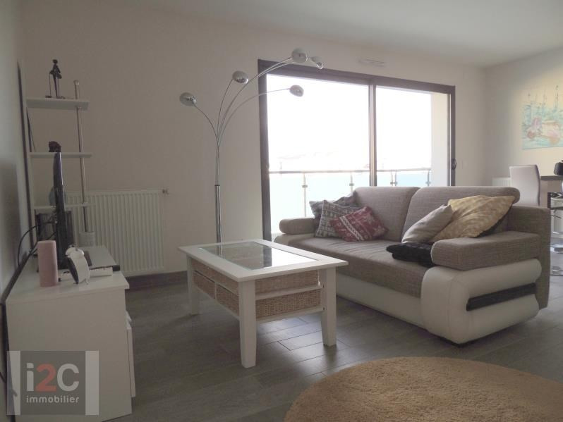 Location appartement Ferney voltaire 1275€ CC - Photo 4