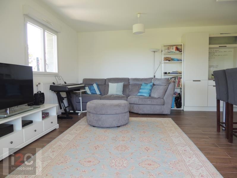 Vente appartement Prevessin-moens 355000€ - Photo 6