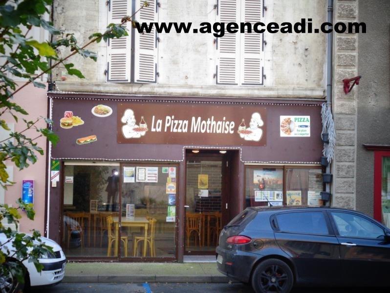 Vente immeuble La mothe st heray 64800€ - Photo 1