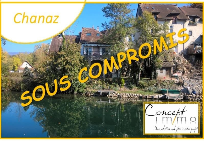 Vendita casa Chanaz 380000€ - Fotografia 1