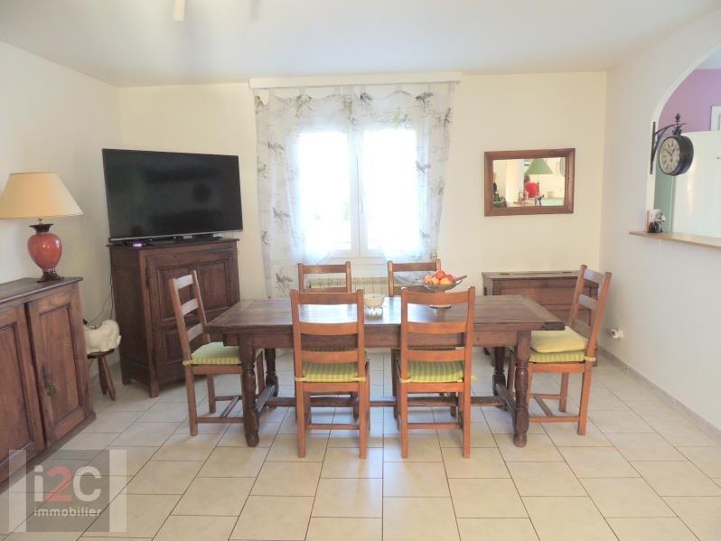 Venta  casa Cessy 560000€ - Fotografía 3