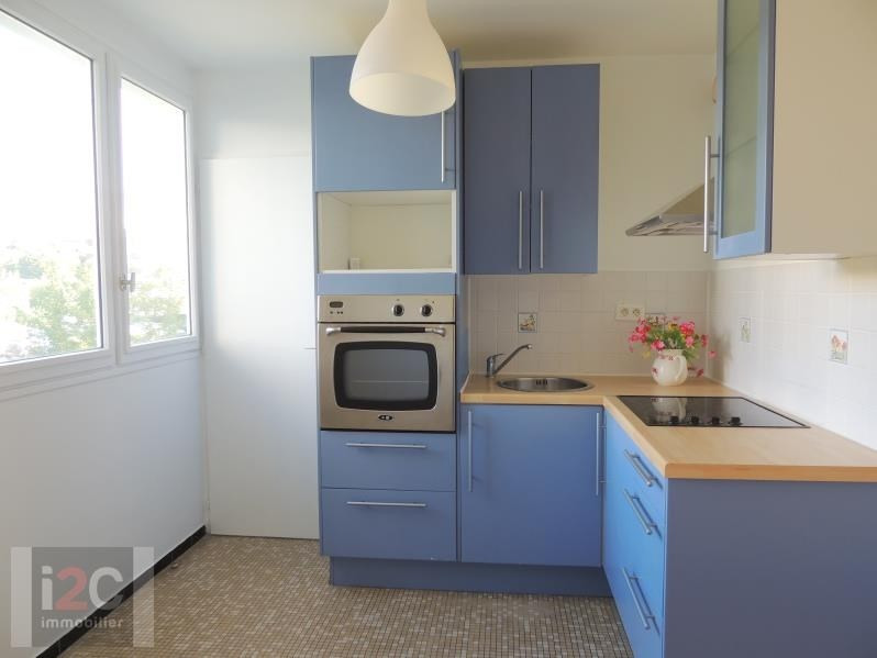 Vente appartement Ferney voltaire 219 000€ - Photo 2