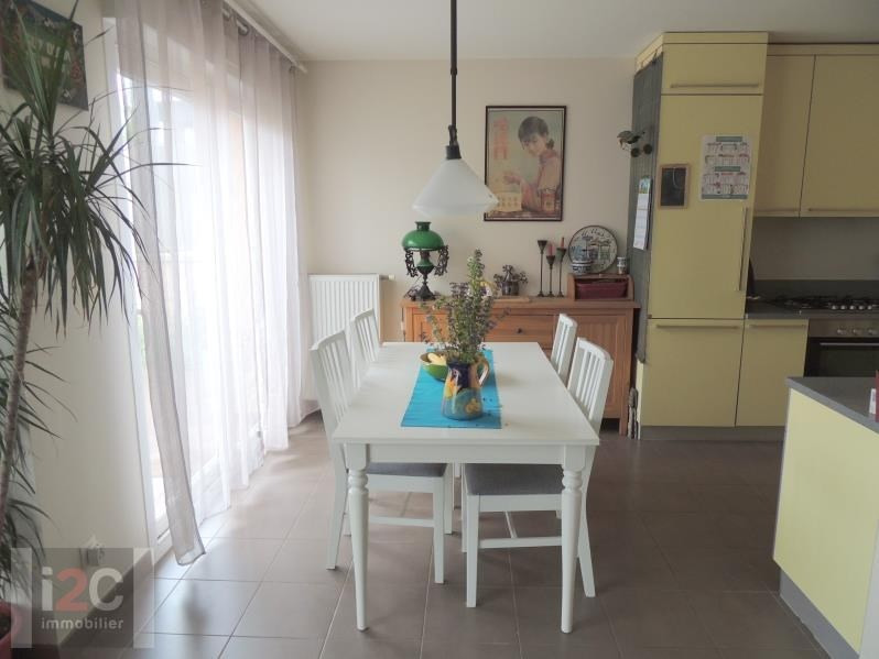 Investment property house / villa Prevessin-moens 495000€ - Picture 3