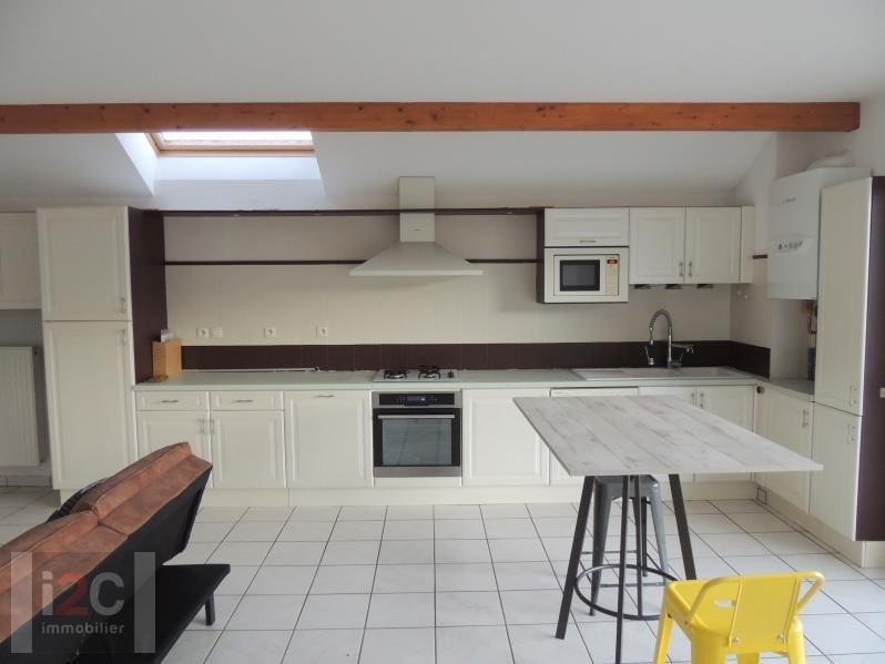Venta  apartamento Chevry 318000€ - Fotografía 3