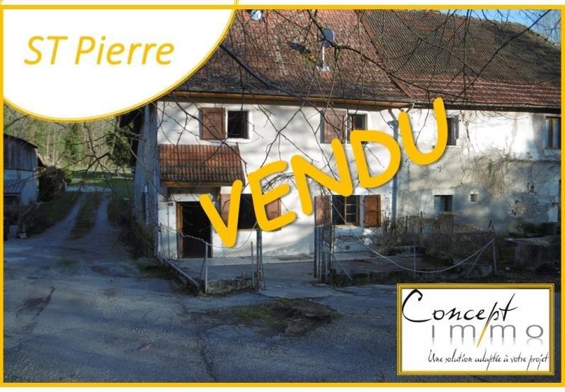 Vendita casa St pierre de curtille 99000€ - Fotografia 1
