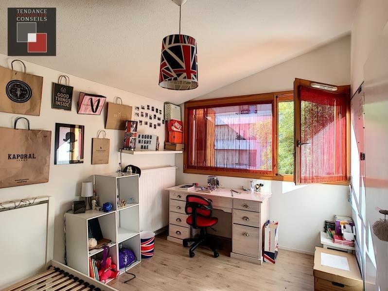 Sale apartment Villefranche sur saone 230000€ - Picture 6