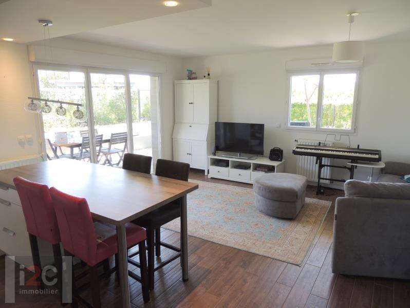 Vente appartement Prevessin-moens 355000€ - Photo 5