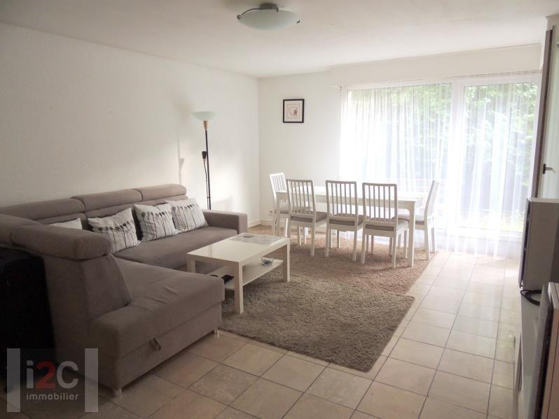 Vendita appartamento Ferney voltaire 299000€ - Fotografia 2