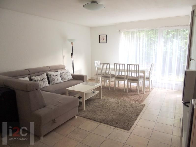 Vente appartement Ferney voltaire 299000€ - Photo 2