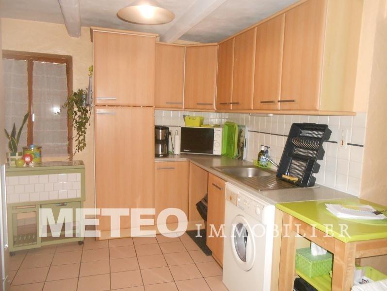 Vente maison / villa St michel en l herm 291200€ - Photo 4