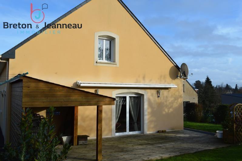 Sale house / villa Andouille 244400€ - Picture 2