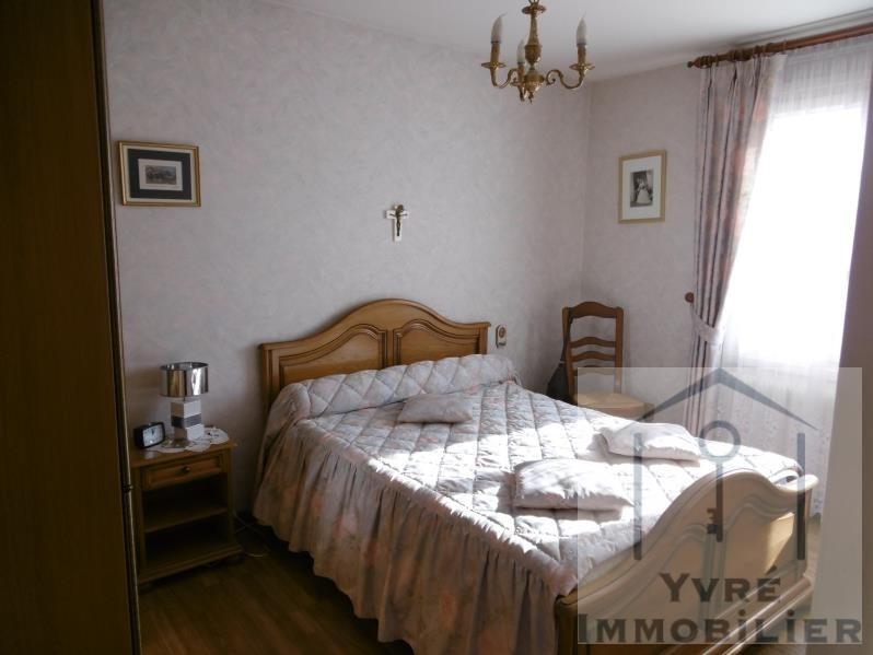 Sale house / villa Yvre l'eveque 236250€ - Picture 8