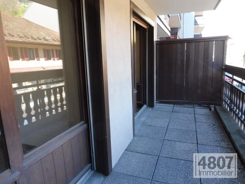 Vente appartement Le fayet 82 500€ - Photo 3