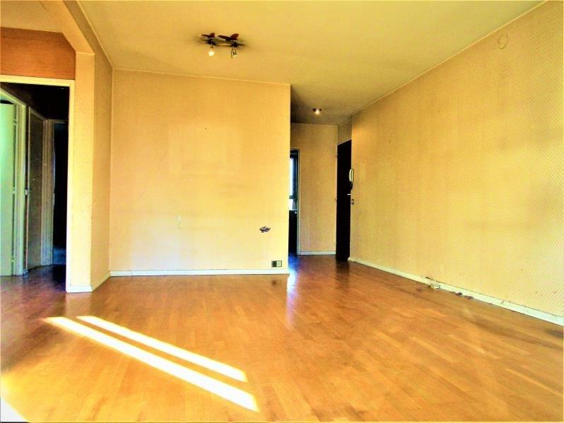 Venta  apartamento Maisons-laffitte 264000€ - Fotografía 3