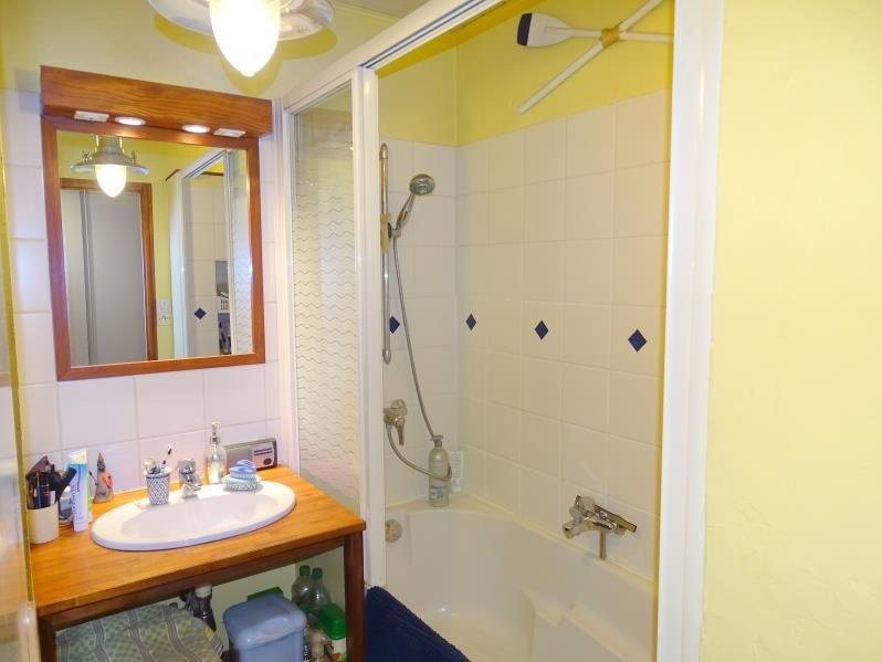 Vente appartement Lyon 9ème 237000€ - Photo 6