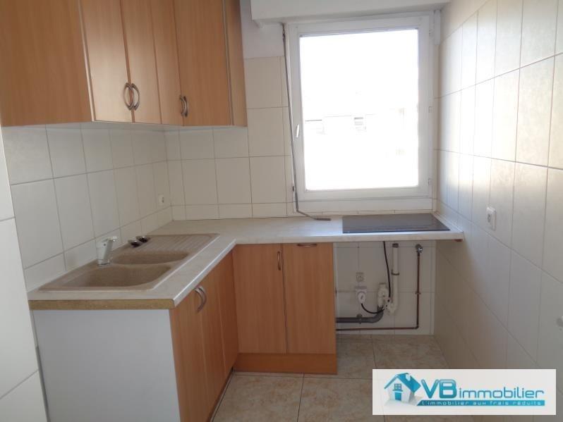 Sale apartment Savigny sur orge 145000€ - Picture 3