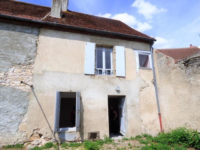 Verkauf haus Souvigny 70500€ - Fotografie 6