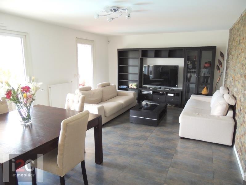 Venta  apartamento Ferney voltaire 470000€ - Fotografía 3