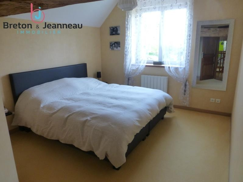 Vente maison / villa La chapelle rainsouin 312 000€ - Photo 8