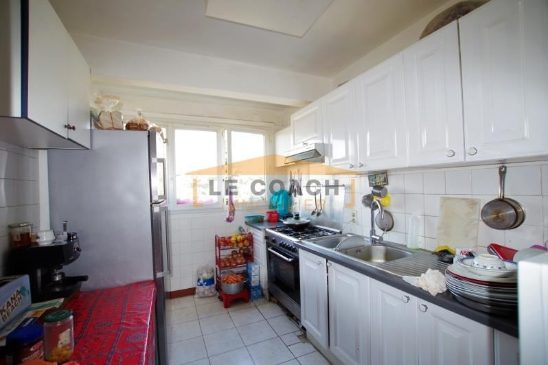 Vente appartement Neuilly sur marne 165 000€ - Photo 4