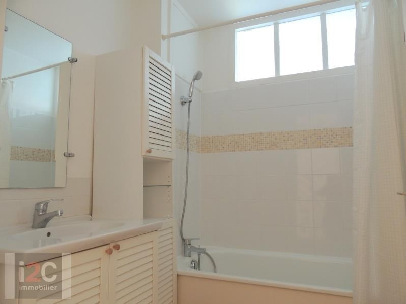 Vente appartement Ferney voltaire 219 000€ - Photo 6