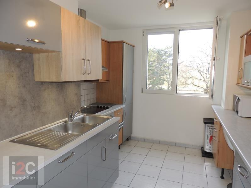 Location appartement Divonne les bains 1580€ CC - Photo 3
