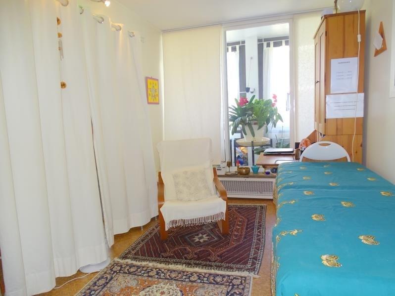 Vente appartement Lyon 9ème 237000€ - Photo 4