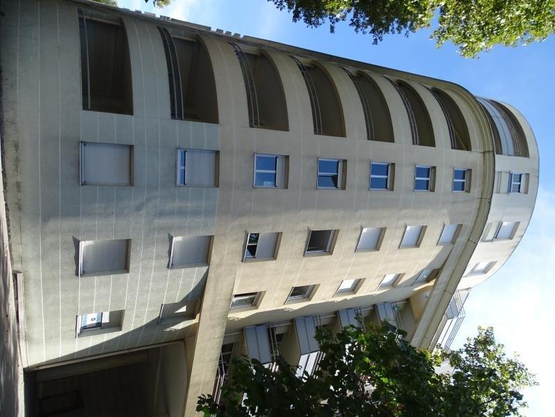 Sale apartment Villeurbanne 156000€ - Picture 8