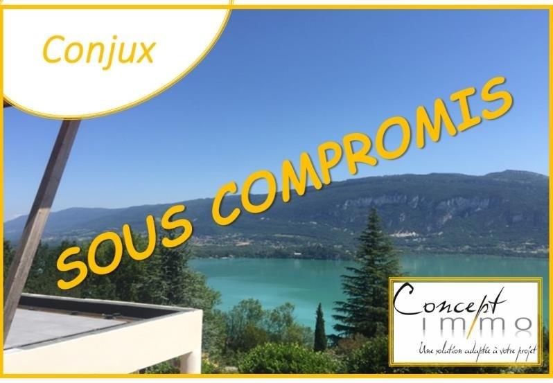 Venta de prestigio  casa Conjux 480000€ - Fotografía 1