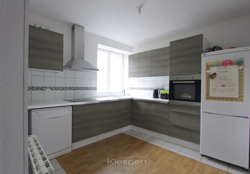 Sale house / villa Barr 527000€ - Picture 4