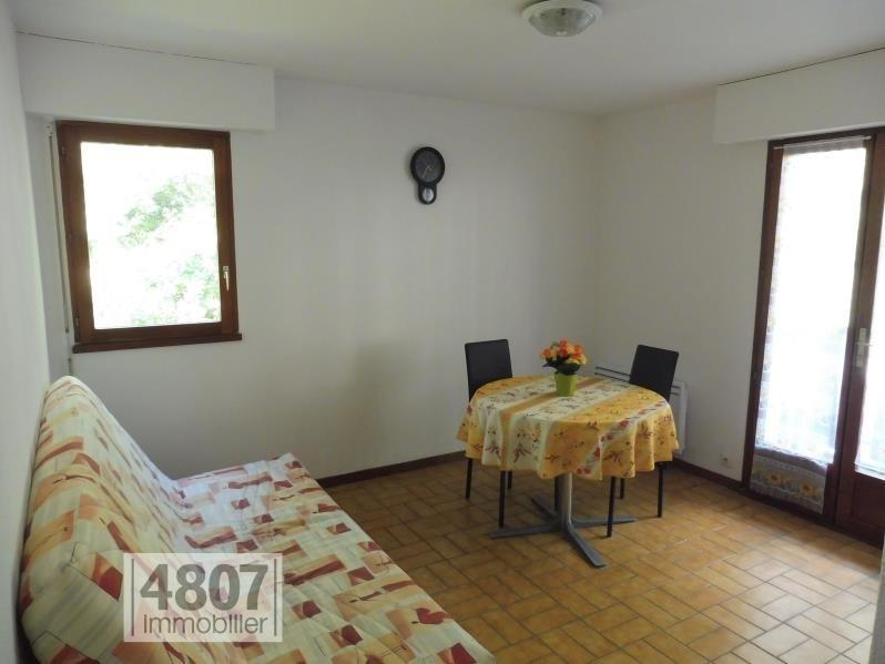Produit d'investissement appartement Sallanches 69900€ - Photo 1