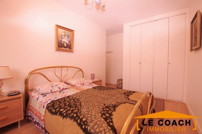Vente appartement Gagny 210000€ - Photo 5