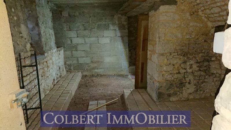 Verkoop  huis Egleny 107250€ - Foto 8